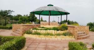 Jodhpur Masuria Hill Garden